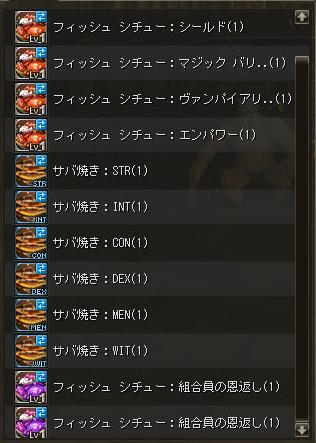 160413-2新料理
