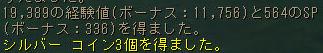 160413-3トリオ3