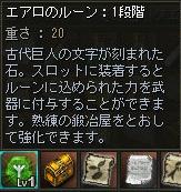 160413-4ソロ3