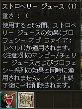 160414-3桃割り4