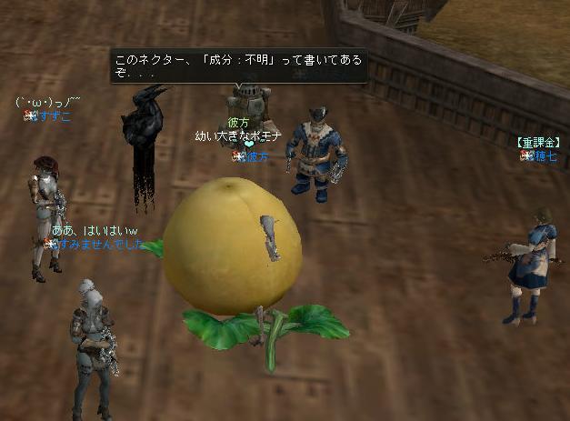 160414-3桃割り