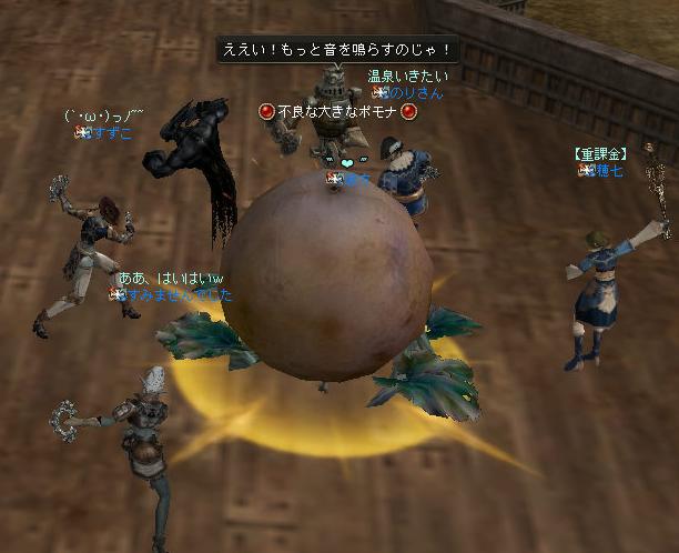 160414-3桃割り2