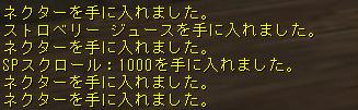 160414-3桃割り3