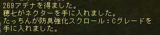 160415-1プチクラ2