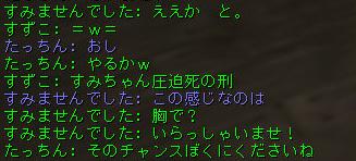 160416-1桃割り1