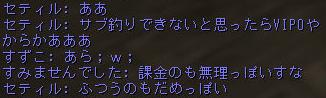 160416-1桃割り3釣り