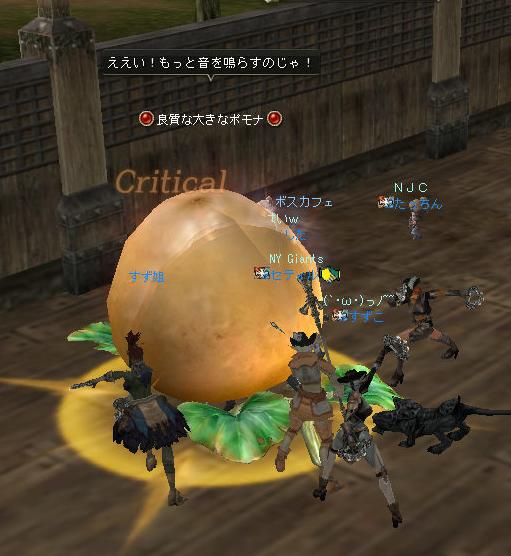 160416-1桃割り4