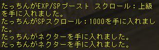 160416-1桃割り10