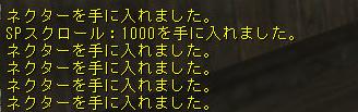 160416-1桃割り7中身
