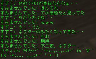 160416-1桃割り8