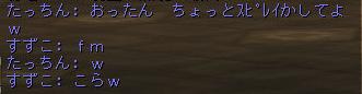 160420-アジト2