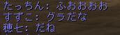 160420-アジト4