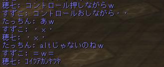 160420-アジト7
