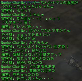 160421-1オルコア9ほや
