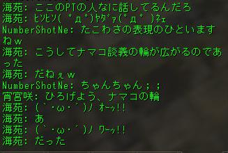 160421-1オルコア8