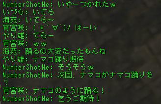 160421-1オルコア14