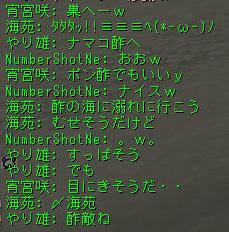 160421-1オルコア11