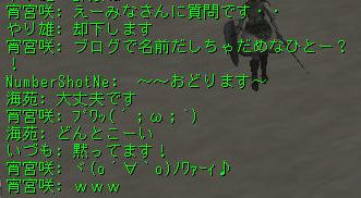160421-1オルコア12