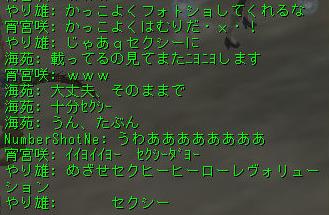 160421-1オルコア13