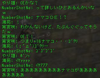 160421-1オルコア16ナマコOE