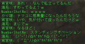 160421-1オルコア18