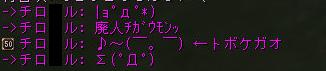 160421-1オルコア24