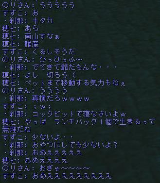 160421-2クラチャ1