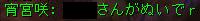 160423-1オルコア1