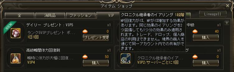 160427-1継承者のイアリング4
