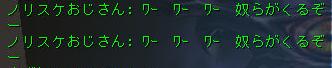 160426-2DV範囲3マクロ