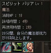 160426-5転クエ12