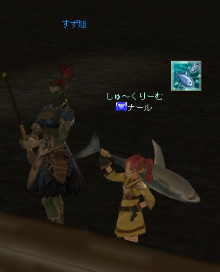 160501サメ武器