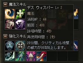 160501-2デス2