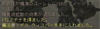 160501-1ソロ6