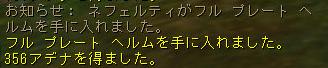 160503-2ペア2