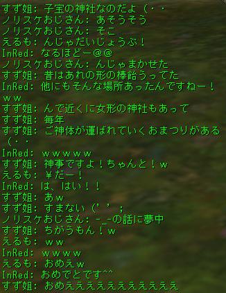 160505-2FVPT9子宝