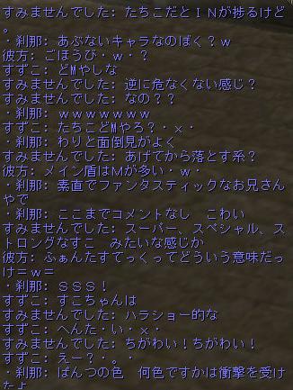 160505-2FVPT10裏