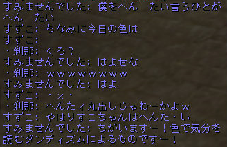 160505-2FVPT11裏