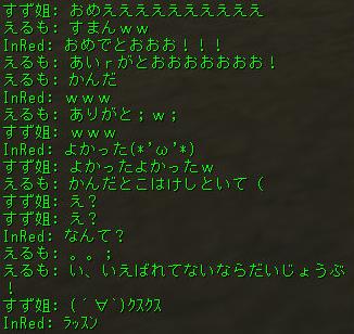160505-2FVPT17えるもちゃん56