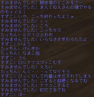 160505-3ソロ桃5