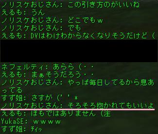 160507-2FV2息が合う