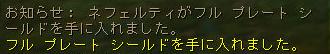 160507-2FV8現物