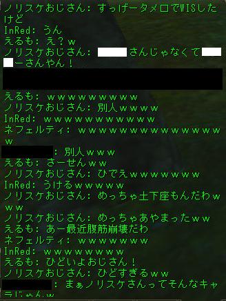 160508-2FV5人違い