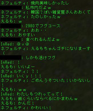 160508-2FV7鶴橋