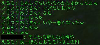 160508-2FV6人違い
