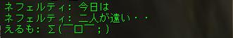 160508-2FV9距離