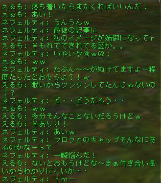 160509-1FV1ギャップ