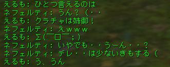 160509-1FV2姉御?