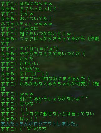160509-1FV7かわいい