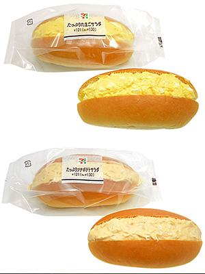 160510-2ペア4パン